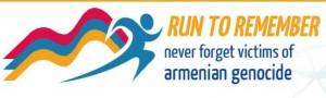 Logo Run to Remember