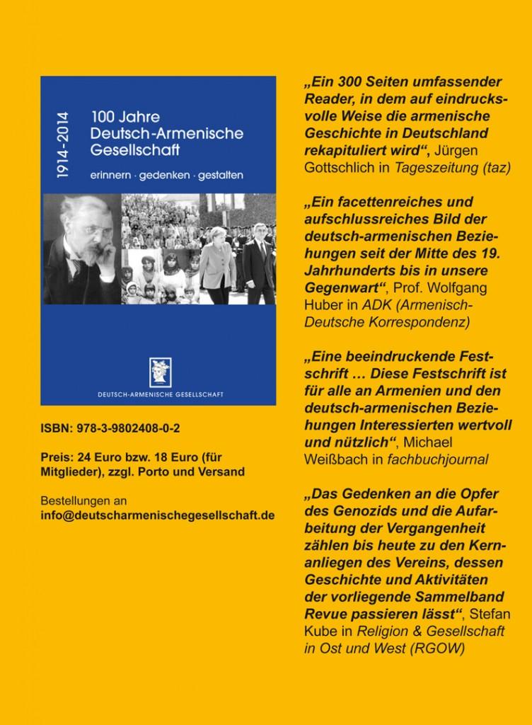 U4_Anzeige DAG-Festschrift_neu.indd