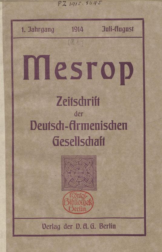 Deutsch Armenische Gesellschaft Dag German Armenian Society